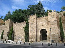 Puerta Alcántara